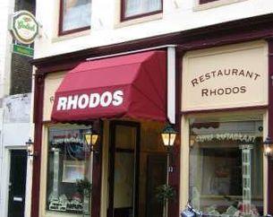 Dinerbon Gouda Restaurant Rhodos Gouda