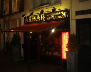 Dinerbon Amsterdam Akbar Indian Restaurant