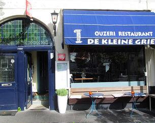 Dinerbon Delft De Kleine Griek - Delft