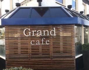 Dinerbon Hoogkarspel Bantam - Grand Café De Raedt