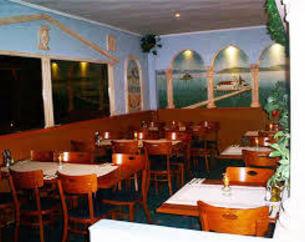 Dinerbon Venray Corfu