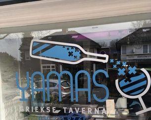 Dinerbon De Bilt Grieks Taverna Yamas