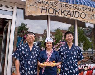 Dinerbon Huizen Hokkaido Huizen