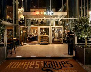 Dinerbon Amsterdam Koetjes en Kalfjes Amsterdam