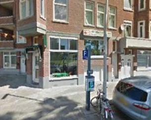 Dinerbon Rotterdam Masala Tandoori