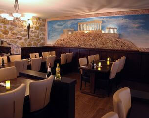 Dinerbon Utrecht Restaurant Nikos