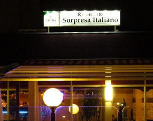 Dinerbon Huizen Sorpresa Italiano