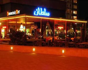 Dinerbon Breda Sultan Lounge