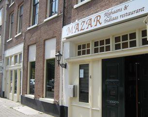 Dinerbon Arnhem Restaurant Mazar