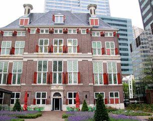 Dinerbon Rotterdam Brasserie Schielandshuis