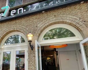 Dinerbon Utrecht Se7en Restaurant