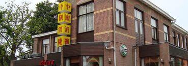 Dinerbon Soest China Soest (niet voor afhaal en bezorging)