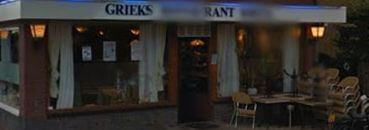 Dinerbon Beek Restaurant Kreta Beek