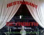 Dinerbon Amsterdam Restaurant Beyrouth