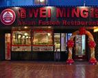 Dinerbon Dronten Wei Ming